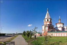 aviabilety http://jamaero.ru/city_to/aviabilety-v-Irkutsk