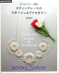 Your place to buy and sell all things handmade Tatting Lace Corsage and Accessories Japanese Craft Book MM Crochet Doily Patterns, Tatting Patterns, Crochet Doilies, Corsage, Needle Tatting Tutorial, Point Lace, Paper Embroidery, Tatting Lace, Wedding Tattoos