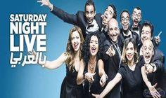 بث برنامجSNL بالعربي في موسمه الرابع على OSN ياهلا الأولى: يضرب برنامج SNL بالعربي موعدًا مع محبي المتعة والضحك حصريًا على OSN ياهلا…
