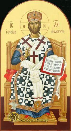 ΦΟΡΗΤΕΣ ΕΙΚΟΝΕΣ - ΙΗΣΟΥΣ ΧΡΙΣΤΟΣ