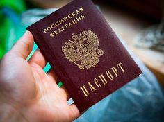Паспорта и водительские права будут выдавать в МФЦ