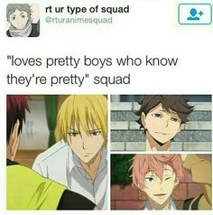 But kisumi not really that narcissistic or bragging about his prettyness