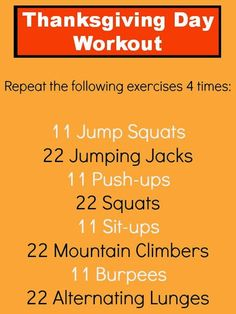 MyBestBadi: Happy Thanksgiving! Holiday Workouts to Keep You on Track!