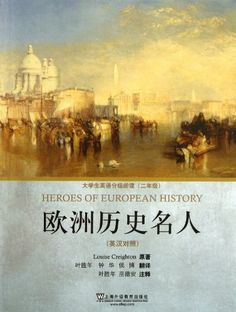Heroes of European History by Louise Creighton (English & Chinese language) by Ke Lei Dun http://www.amazon.com/dp/754462286X/ref=cm_sw_r_pi_dp_AlPKtb15275KVJQF