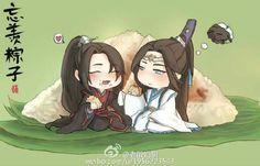 Duanwu Festival 端午节