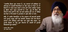 CM Parkash Singh Badal #proudtobeakali #akalidal #punjab