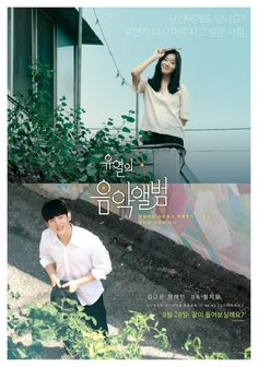 Tune in for Love - In on the first day that Yoo Yeul went on air as the new DJ of the popular radio show 'Music Album,' a college girl Mi-su meets Hyun-woo who happens to drop by the bakery she works at. Movie Pi, Film Movie, Love Film, Love Movie, Streaming Vf, Streaming Movies, Movies 2019, Hd Movies, New Dj