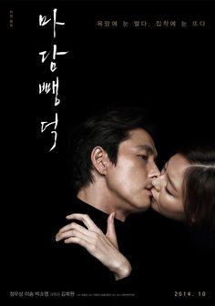romantische filme top 10