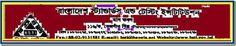 BSTI Job Circular 2013 www.bsti.gov.bd