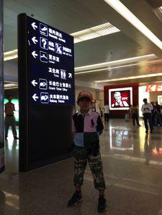 Tenjin Airport