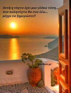 Robert Kiyosaki, Napoleon Hill, Tony Robbins, Good Night, Good Morning, Quotes Dream, Greek Quotes, Fb Memes, Athens