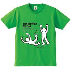Simulation Diving - bright grass green - デザインサッカーTシャツ|EVERYDAY FOOTBALL