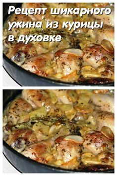 Turkey Dishes, Turkey Recipes, Dinner Recipes, Cooking Recipes, Healthy Recipes, Greek Recipes, Tasty Dishes, No Cook Meals, Food Photography