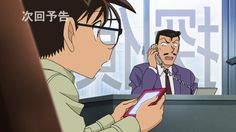 Detective Conan : Episode 863 - Soul Detective Murder Case!  Based on Manga Files 951-953!!!