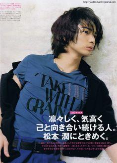 jun jun jun jun jun my japanese angel  boy i love you & i adore uuuuuuuuuu