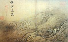"""MA YUAN STUDIES OF WATER """"The Yellow River Breaches its Course"""""""