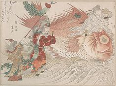 Urashima Taro Going Home on the Back of a Tai Fish, the King of the Sea Seeing Him Off Totoya Hokkei (Japanese, Period: Edo period Date: century Culture: Japan Medium: Part of an album of woodblock prints (surimono); ink and color on paper Traditional Japanese Art, Hippie Art, Book Images, Japanese Prints, Japan Art, Mural Art, Museum Of Modern Art, Woodblock Print, Metropolitan Museum