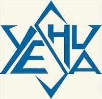 Most people do not know that most of my family has Hebrew linage. I have more Israelite in me than anything else, although I do have Spanish, Irish, English, and Indian in me also. My family and I do believe in Jesus Christ, not Judaism. Whenever I tell someone about my Jewish descendants, they instantly assume I mean that I believe in Judaism, which annoys me to no end. So, I stopped sharing that information with people.