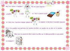 Teeth, Blog, Apps, Tooth, Blogging, App, Appliques