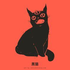 Pretty Art, Cute Art, Black Cat Drawing, Black Cat Art, Arte Peculiar, Character Art, Character Design, Arte Indie, Posca Art