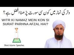 Aloe On Face, Islam, Youtube, Youtubers, Youtube Movies