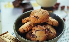 Peanut Slab Cookies
