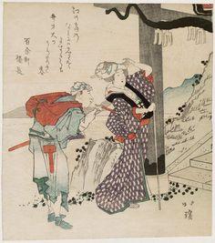 Totoya Hokkei  prints and color combination