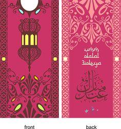 Eid Mubarak Envelope Designs on Behance