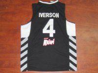 d9e6da26a 36 Best Basketball Jerseys images