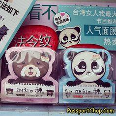 myeongdong-skincare-sample-shopping