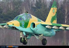 "Turkmenistan Air Force Sukhoi Su-25UB ""Frogfoot"""