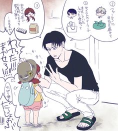 Levi and baby Isabel // AoT