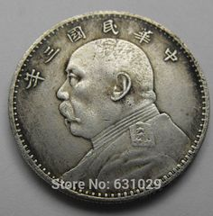 Chinese Minguo Three Year Period silver Coins Yuan Shikai Emperor Big Head Lucky Coin Feng Shui ...