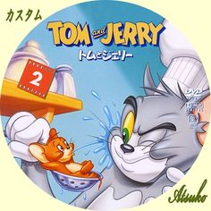 Tom and Jerry Tom And Jerry Movies, Tom Y Jerry, Comic Book Characters, Comic Books, Disney Characters, Box Art, Cover Art, Childhood Memories, Funny Pictures