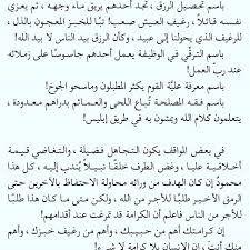 Pin By Noureddineezzahir On للخواطر خواطر Math Math Equations