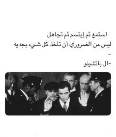 Beautiful Quran Quotes, Beautiful Arabic Words, Arabic Love Quotes, Islamic Inspirational Quotes, Alive Quotes, Citations Film, Circle Quotes, Poet Quotes, Motivational Picture Quotes