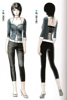 Fatal Frame III: The Tormented, Rei default costume concept