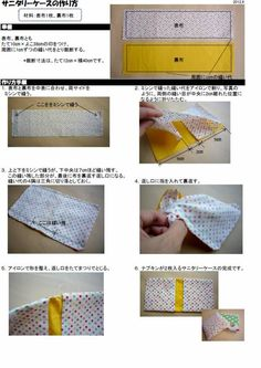""" article of the image Fabric Crafts, Sewing Crafts, Sewing Projects, Diy And Crafts, Crafts For Kids, Simple Bags, Japanese Fabric, Handicraft, Knitting"