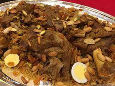 BEST EASY SAUDI TRADITIONAL KABSAA RECIPE - احسن وصفه سهله كبسه رمضان شعبيه سعوديه - YouTube