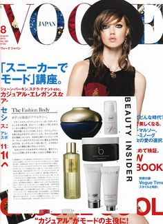 #Naturativ #cosmetics #eco_certified in #Vogue #Japan