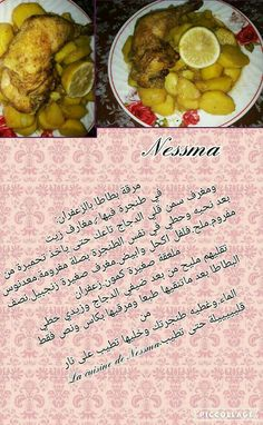 Arabic Recipes, Arabic Food, Food And Drink, Vegetables, Cooking, Recipe, Arabian Food, Kitchen, Vegetable Recipes