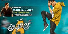 Superstar Mahesh Babu to Grace The Grand Gala Audio Launch of Akhil Posters - http://www.iluvcinema.in/telugu/superstar-mahesh-babu-to-grace-the-grand-gala-audio-launch-of-akhil-posters/