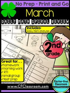 Second Grade Math Homework or 2nd Grade Morning Work for MARCH - These Second Grade Math Spiral Review Daily pages will make it EASY for you to help your students master all grade level math skills. They are great for homework, morning work, RTI, math stations, small group math lessons, assessments and more. 53 page resource that is perfect for the 2nd grade classroom OR homeschool! Click through to see everything included and how it can help your students conquer second grade! $