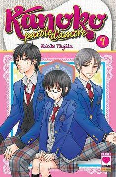Manga Love, Manga To Read, Chapter 33, Romantic Manga, Comic Store, School Life, Shoujo, Middle School, High School