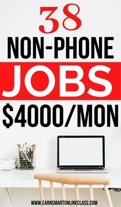 Looking for work from home jobs that don't need a phone? Here's a list of 70 non-phone work from home jobs currently hiring. Flexible non-phone jobs that allow background noise. Work From Home Careers, Work From Home Companies, Legitimate Work From Home, Work From Home Opportunities, Work From Home Tips, Make Money From Home, Make Money Online, Employment Opportunities, Hiring Now