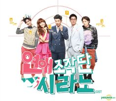 Marriage not hookup full ost download