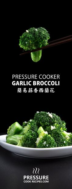 Make this super easy Pressure Cooker Broccoli with Garlic Recipe in less than 20 mins! Crunchy broccoli with delicious garlicky fragrance. Great side dish to eat over rice. Healthy, simple, quick way to get your dose of pressure cooker vegetables! :D