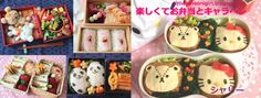 A bento blog sharing cute japanese lunch bentos and kyaraben (character bentos). Occasionally, some Japanese sweets and bread too.