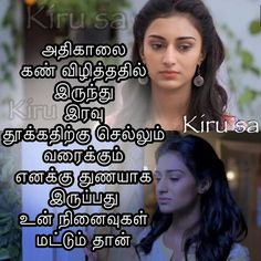 I Miss Him Soo Much O True Love Quotes Quotes Tamil Love