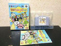 Minna de Tamagotchi World Nintendo 64 Japan NTSC-J boxed set